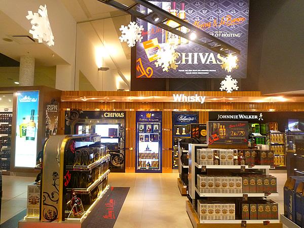 Chivas Duty Free