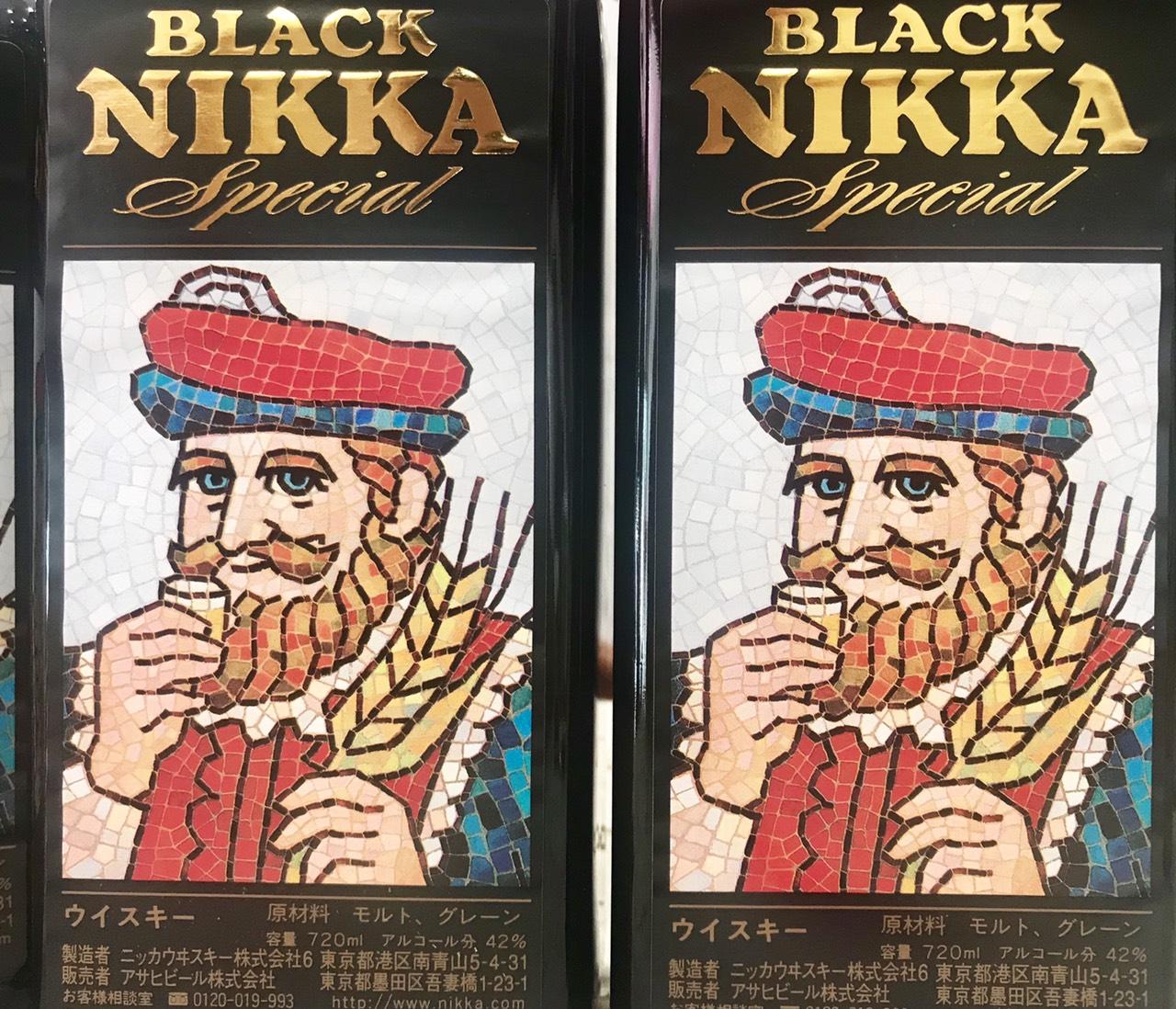 Ruou Black Nikka Special