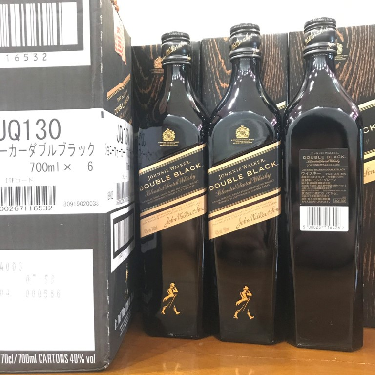 Ruou Johnnie Walker Double Black 700ml Nhat Ban 5