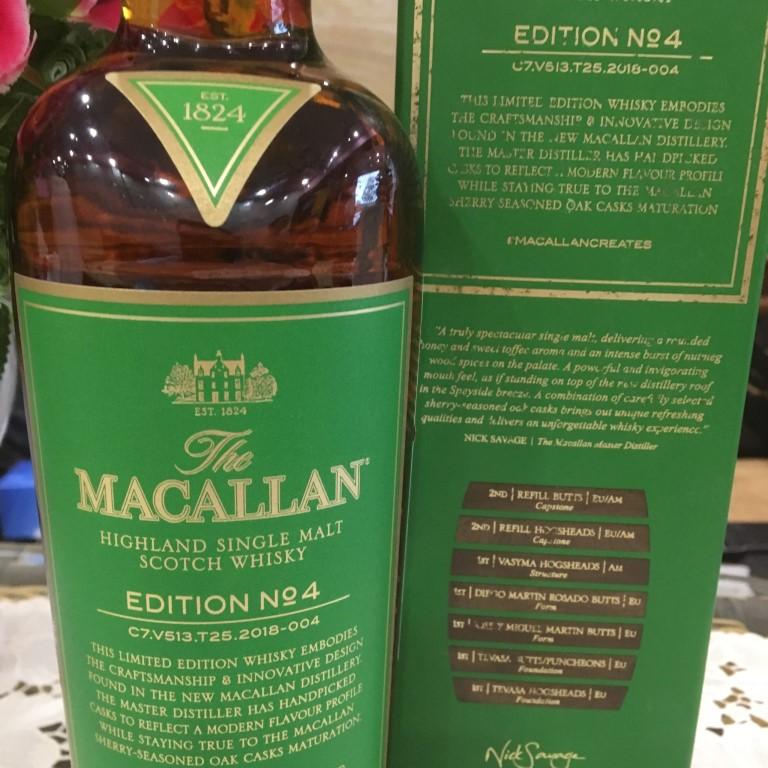 Ruou Macallan Edition No 4 4