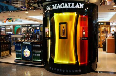 The Macallan Duty Free Shop