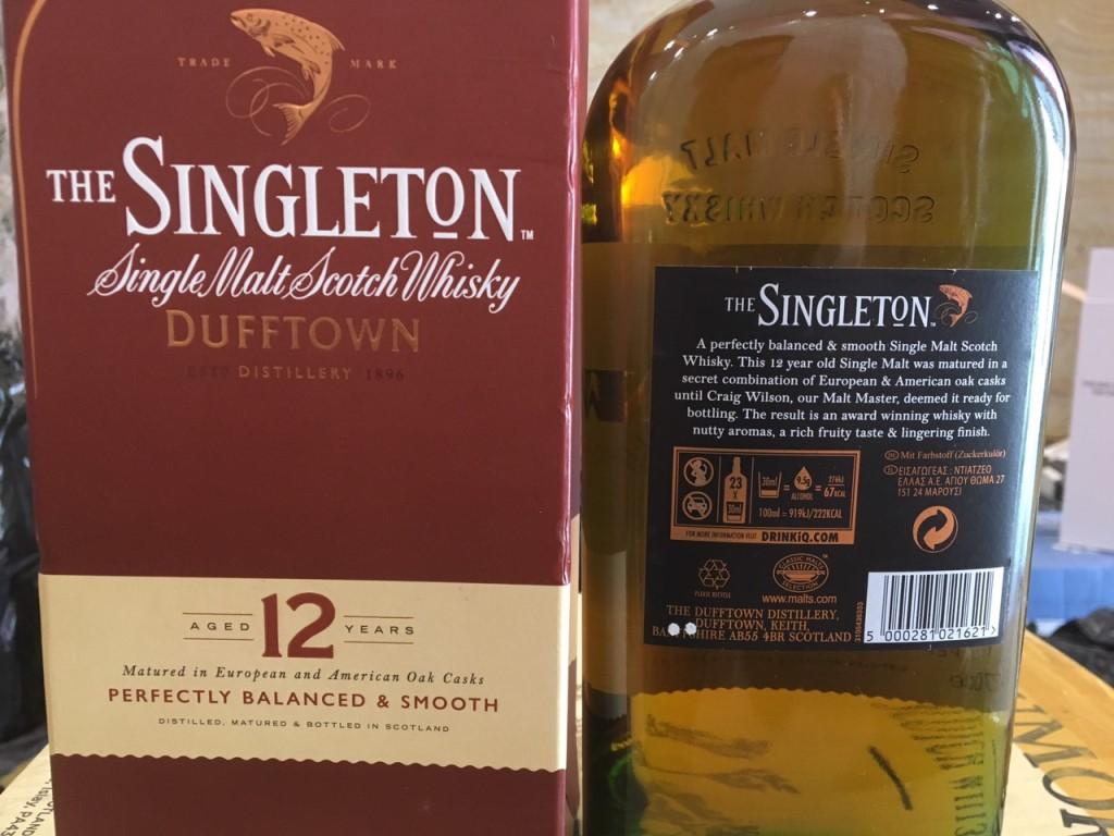 Singleton 12 1