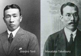 Lịch sử rượu Whisky Nhật Bản từ 0 đến chai whisky ngon nhất thế giới