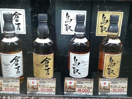 nhung chaii khong thuc su là whisky Nhat Ban